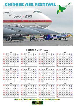 370オリジナルカレンダー①0.jpg