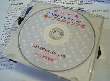 DV-7研究会1月370二本柳作品.jpg