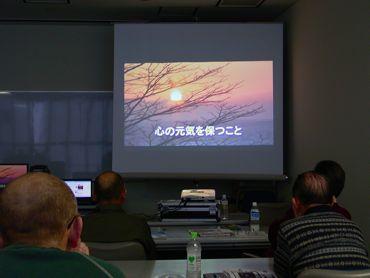 DV-7研究会1月370齋藤作品.jpg