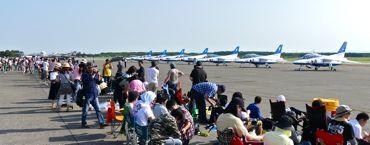 ブログ用千歳基地航空祭①⑥.jpg