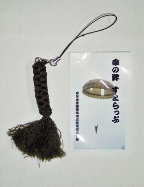 傘の絆ストラップ370.jpg