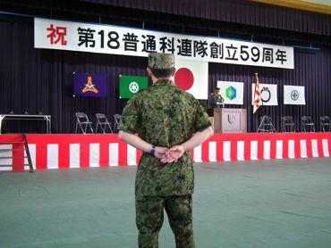 山崎連隊長式辞370.jpg