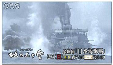 日本海海戦370.jpg