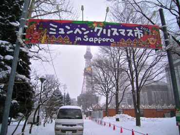 札幌冬風景テレビ塔370.jpg