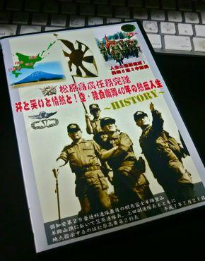 松原DVDジャケット370.jpg