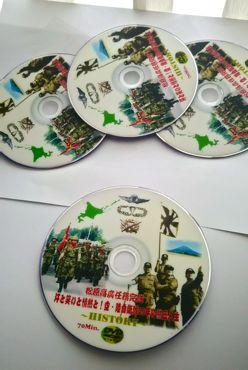 松原DVDラベル370.jpg