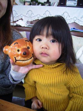 琥子とパン370.jpg