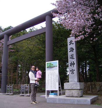 神宮の桜その②370.jpg