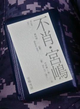 8月18日小島①0.jpg