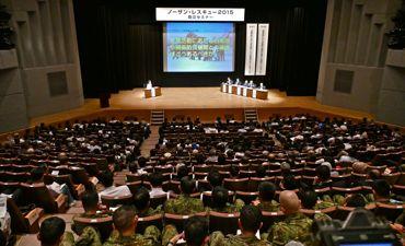 NR2015防災セミナー①370.jpg