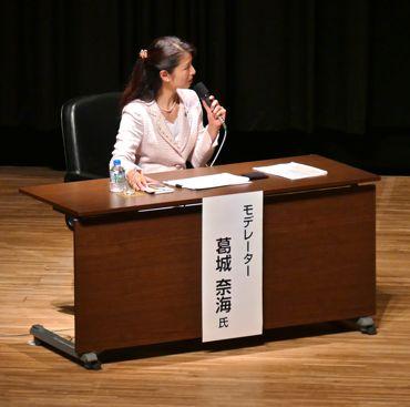 NR2015防災セミナー②370.jpg