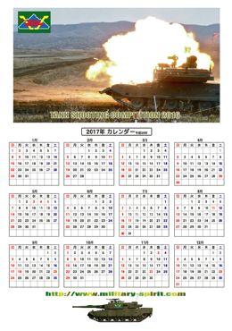 370オリジナルカレンダー2 .jpg