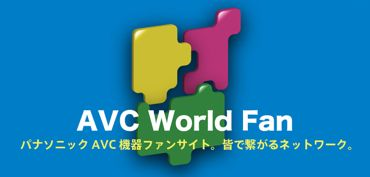 AVC WORLD FAN370.jpg