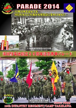 DVDジャケ滝川市中表紙370.jpg