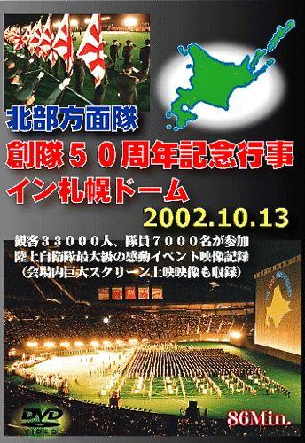 DVDジャケNA50/500ピクセル.jpg