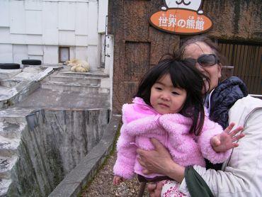 シロクマ双子さんと370.jpg