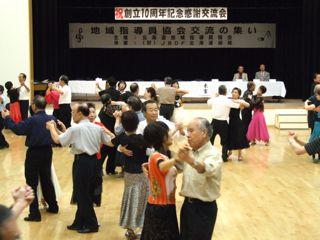 ダンス小さい1.jpg