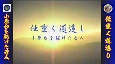 ワイド画面①370.jpg