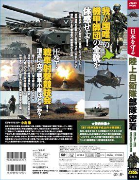 宝島裏表紙最新370.jpg