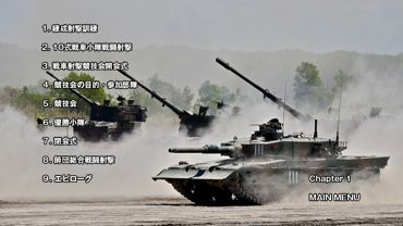 密着!戦車連隊チャプター③370.jpg