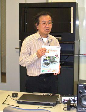 富沢講師アップ370.jpg