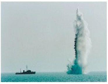 掃海艇ペルシャ湾370.jpg