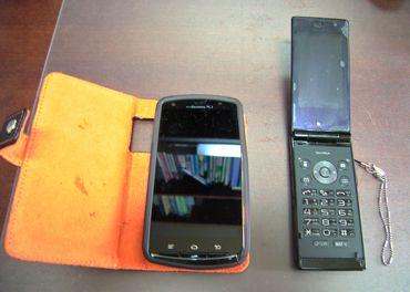 携帯とスマートフォン370.jpg