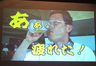斉藤作品.jpg