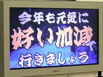 斎藤.jpg
