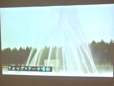 齋藤作品噴水370.jpg