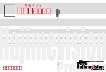 NA祭りポストカード表370.jpg