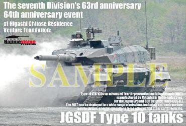 POSTCARD10式戦車370.jpg